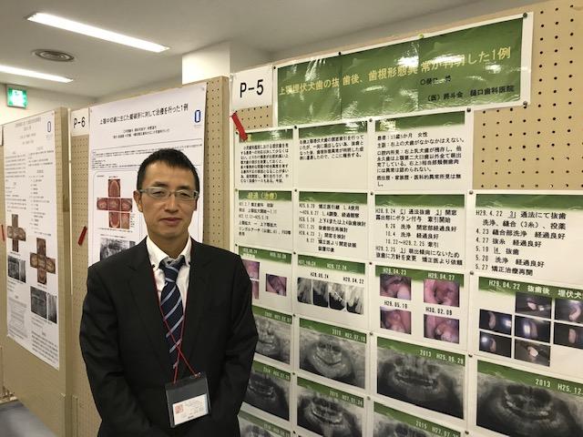 第37回日本小児歯科学会 中四国地方大会にて発表してきました。